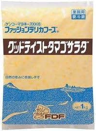 ケンコー グッドテイスト タマゴサラダ 1kg 【冷蔵】