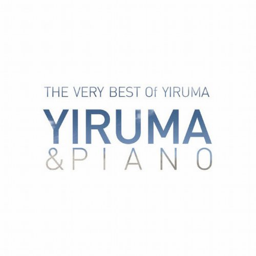 May Be (Yiruma Very Best Of)