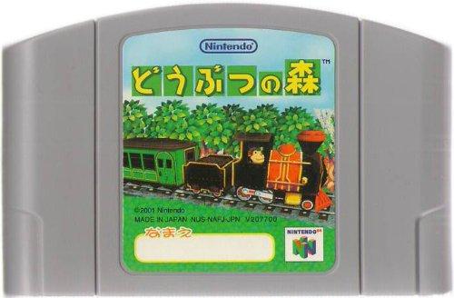 Nintendo Doubutsu Animal Crossing Japanese Version
