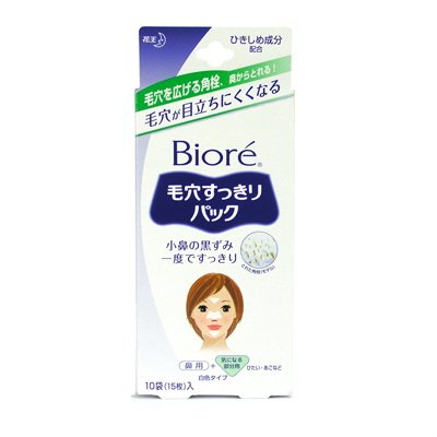 Kao Biore Pore Pack For Nose & Other Areas 10 Strips CP
