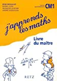 Image de J'apprends les maths CM1 (French Edition)