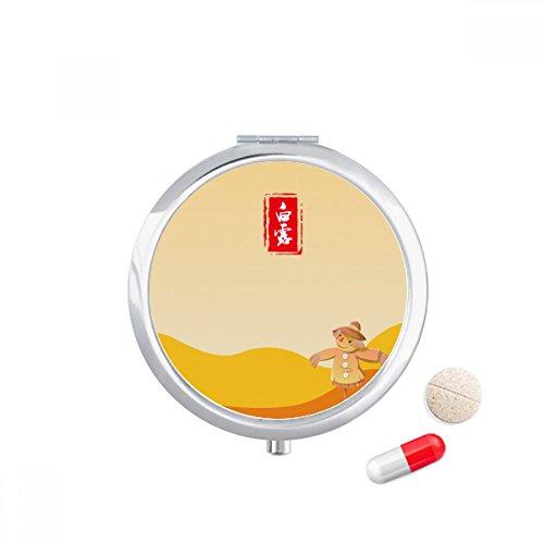 Circular White Dew Twenty Four Solar Term Travel Pocket Pill case Medicine Drug Storage Box Dispenser Mirror Gift by DIYthinker