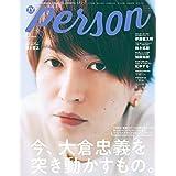 TVガイド PERSON Vol.93