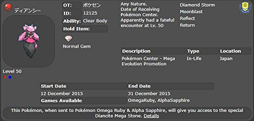 Shiny Japanese Diancie Event Pokemon