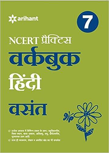 Orkbook Hindi Vasant Cbse Class 7Th - Devtools
