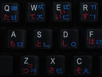KOREAN JAPANESE HIRAGANA KEYBOARD STICKERS BLUE AND RED LETTERING TRANSPARENT BACKGROUND