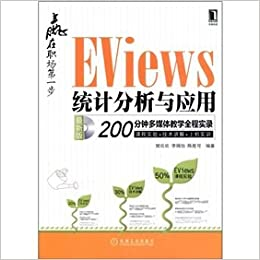 Eviews statistical analysis and application - the latest