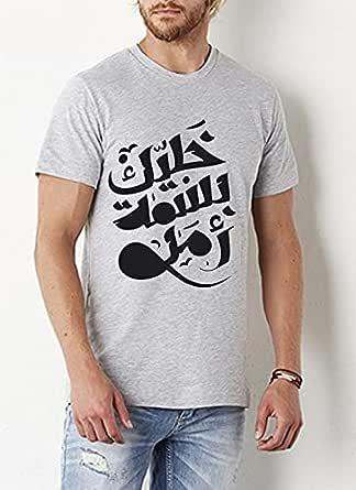 PTB Round Neck T-Shirt For Men - 2724572989683