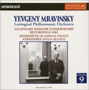 ヒンデミット:交響曲「世界の調和」、ストラヴィンスキー:バレエ「ミューズの神を率いるアポロ」