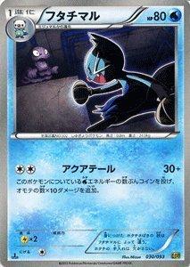 Juego de Cartas Pokemon [pokeka] futachimaru [EX Batalla ...