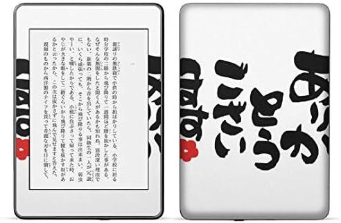igsticker kindle paperwhite 第4世代 専用スキンシール キンドル ペーパーホワイト タブレット 電子書籍 裏表2枚セット カバー 保護 フィルム ステッカー 015535 ありがとう 日本語 文字