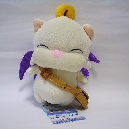 Final Fantasy Xi FF-11 Moogle Plush Mog
