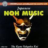 Japanese Noh Music