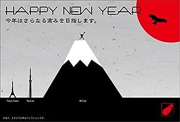 Amazon ポストカード 年賀状年末状 イラスト 富士山 スカイツリー
