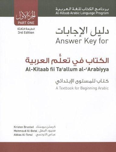 Used, Answer Key for Al-Kitaab Fii Ta Callum Al-cArabiyya: for sale  Delivered anywhere in USA