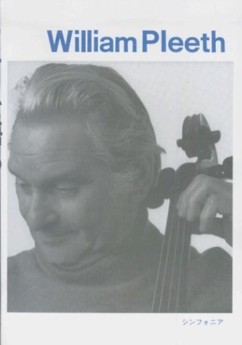 チェロを語る 演奏の哲学・技法・歴史