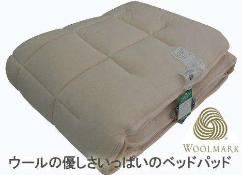 ミクスリーウール ぐっすり羊毛ベッドパッド セミダブルサイズ 120cm×200cm イギリスフランス ニュージーランド羊毛をブレンド ヘタリに強いウール100%使用 B00JTLOGQK