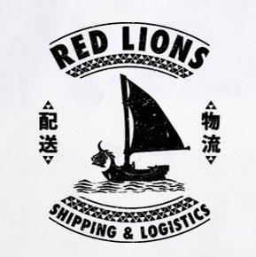 Red Lions Shipping & Logistics - Stofftasche / Beutel Grün