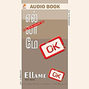 Ellame Okay Audiobook