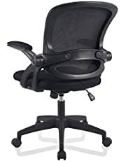 Office Chair FelixKing, Ergonomic Desk Chair with Adjustable Height and C-Shaped Design Desk Computer Chair with Adjustable Storage armrests for Conference Room