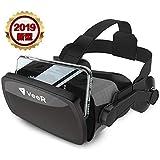 [2代目] VeeR VRゴーグル 3D VRヘッドセット ヘッドフン付き 超軽量 4.7-6.3インチのiPhone androidなどのスマホ対応 スマホスクリーンロック回避 タッチボタン装備 100+選神VRゲーム特集付き