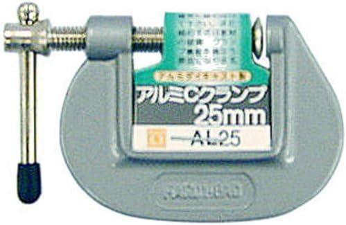 (業務用12個セット) H&H アルミCクランプ AL25 25mm シルバー