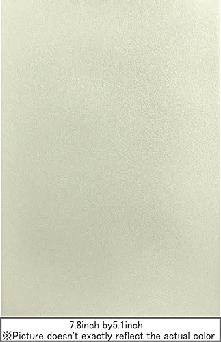 Adhesive ARTIFICIAL LEATHER SHEET 7.8inch by 5.1inch (White)