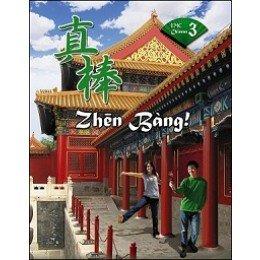 ZHEN BANG! LEVEL 3