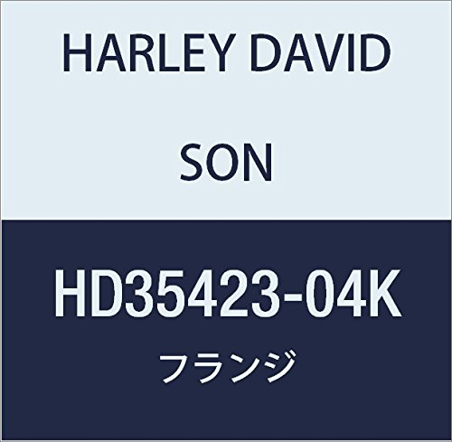 ハーレーダビッドソン(HARLEY DAVIDSON) FLANGE, OUTPUT HD35423-04K   B01M9EQZV1