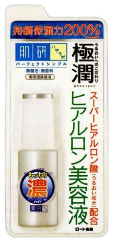 ROHTO Hadalabo Gokujun Hyaluronic Essence, 0.5 Pound