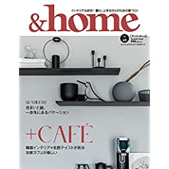 &home 最新号 サムネイル