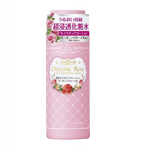 ORGANIC ROSE Meishoku Moisture Lotion, 8.8 Fluid Ounce