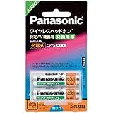 パナソニック 単3形ニッケル水素電池 2本パック HHR-3AM/2B