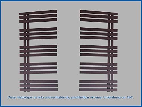 588 Watt nach EN442 1600 x 600, Anthrazit Heizk/örper mit versetztem Mittelanschluss Design Badheizk/örper Paneel mit Anschluss links oder rechts
