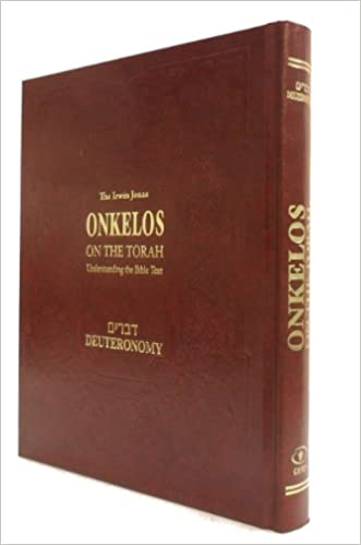 ONKELOS ON TORAH:DEUTERONOMY (Understanding the Bible Text)