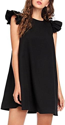 Romwe Womens Ruffle Sleeve Summer product image