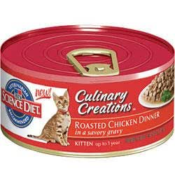 SAVE $3 Purina® Cat Chow® or Kitten Chow® Save $ on any one (1) Cat Chow ® or Kitten Chow® dry food, any size any variety.