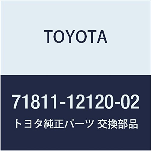 TOYOTA Genuine 71811-12120-02 Seat Cushion Shield