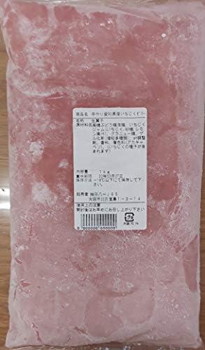 手作り 愛知県産 いちじく ゼリー 1kg×18P 冷凍 袋のまま湯煎してお好みの器に移して冷蔵庫などで冷やして出来上がりです。