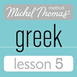 Michel Thomas Beginner Greek Lesson 5