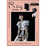 Ray BEAMS 2020 Spring / Summer Collection Book