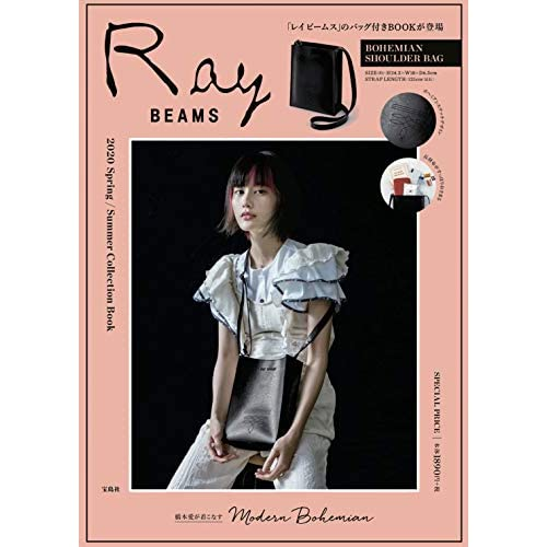 Ray BEAMS 2020 Spring / Summer Collection Book 画像