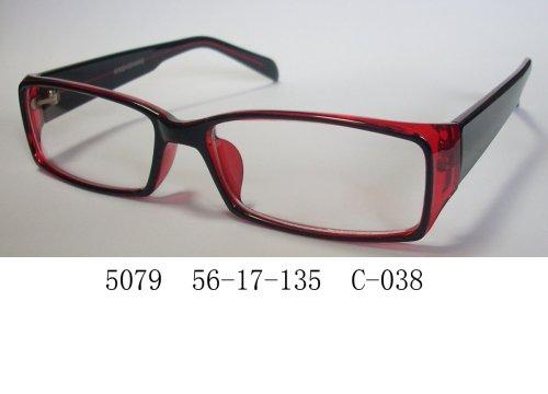 (Transitional Eyeglasses Includes Your Prescription Lens Requirements)
