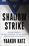Shadow Strike: Inside Israel