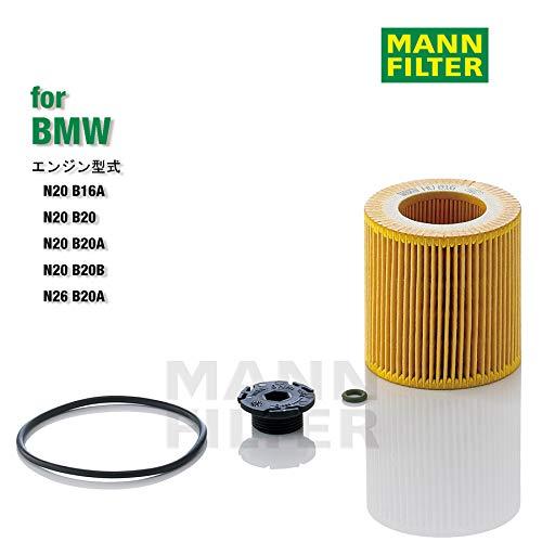 mann oil filter e60 - 8