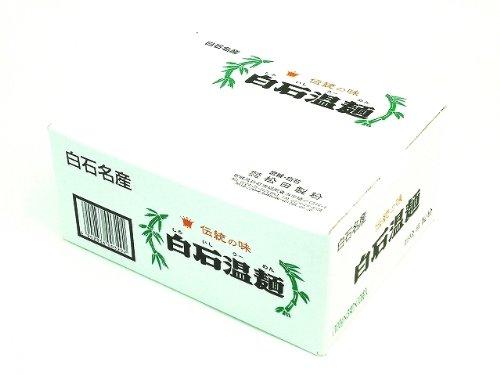 mazda-crown-shiraishi-yutakamen-100gx3-x10-bags