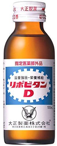 大正製薬 リポビタンD 100ml瓶 B01N190YM6 50本入×2 まとめ買い B01N190YM6, 銀石[GINSHI]:b153091f --- ijpba.info