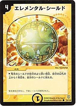 Duel Masters / DM-06/78 / C / Elemental Shield