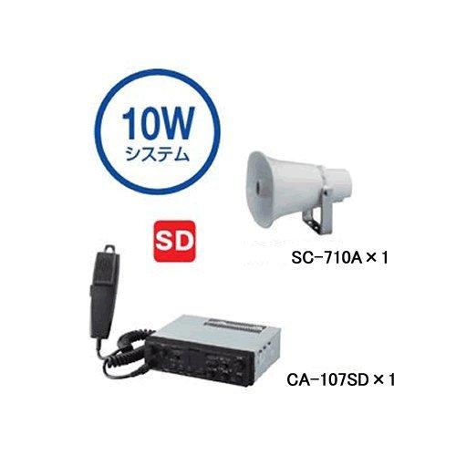 TOA 車載アンプ/10Wスピーカーセット/SDカード対応 CA-107SD+SC-710A B00L7H6I4W