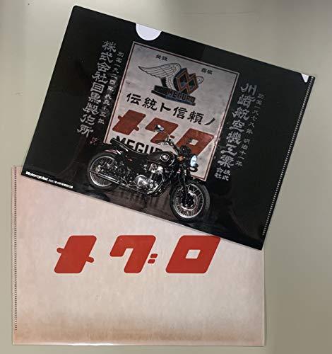 Motorcyclist 2021年4月号 画像 B
